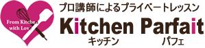 料理教室・お菓子教室