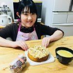 スパイスキャロットケーキ&かぼちゃスープ★