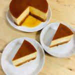 懐かしの味★プリンケーキ!!